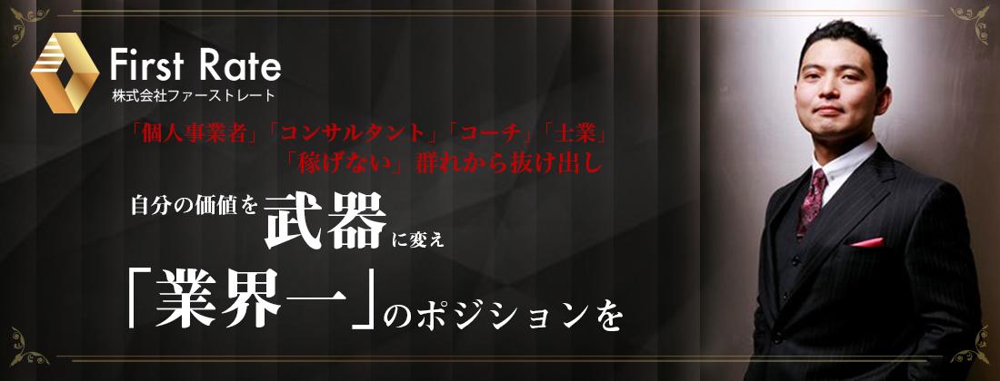 島田弘公式サイト 島田塾