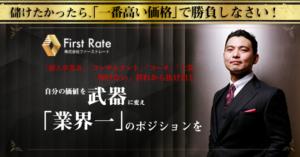 島田弘 公式サイト